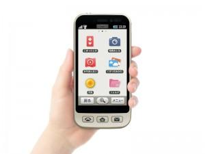 assistphone02